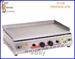 70cm PROPANE stainless steel grill griddle bbq barbecue patio cooking plate 28